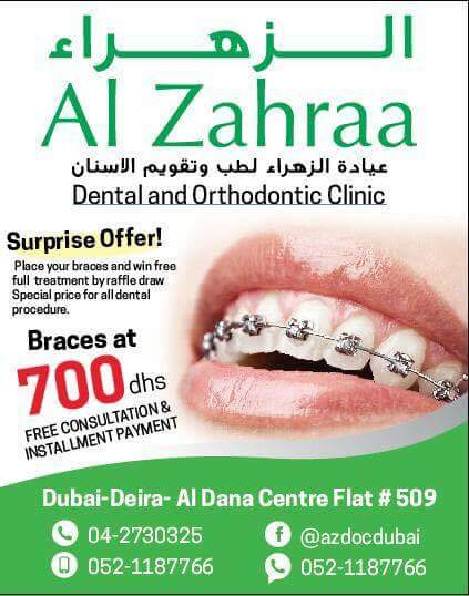 AL ZAHRAA DENTAL AND ORTHODONTIC CLINIC